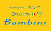 バンビーニ ロゴ