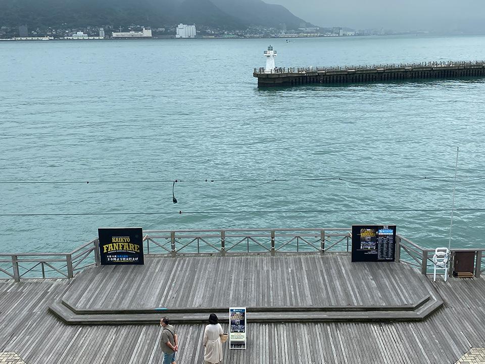 9/12 海峡ファンファーレ開催です。 画像