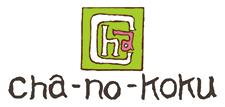 cha no koku(チャノコク) ロゴ