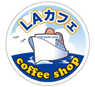 LAカフェ ロゴ