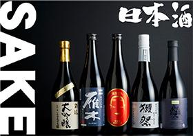下関カモンワーフで販売中の日本酒 画像