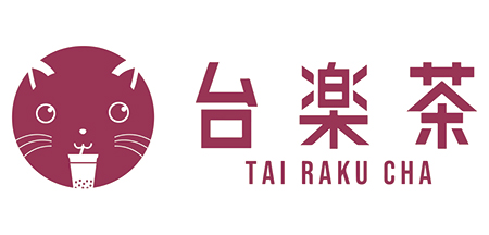 台楽茶(タイラクチャ) ロゴ